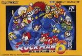 Rockman 6 (Famicom)