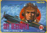 Sky Destroyer (Famicom)