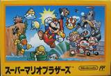 Super Mario Bros. (Famicom)