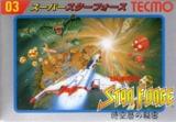 Super Star Force: Jikūreki no Himitsu (Famicom)