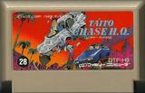 Taito Chase H.Q. (Famicom)