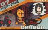 Tower of Druaga, The (Famicom)