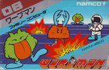 Warpman (Famicom)