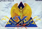 Ys (Famicom)