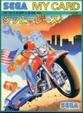 Zippy Race (Famicom)