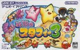 Densetsu no Stafy 3 (Game Boy Advance)