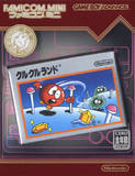 Famicom Mini: Clu Clu Land (Game Boy Advance)