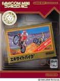 Famicom Mini: Excitebike (Game Boy Advance)