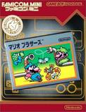 Famicom Mini: Mario Bros. (Game Boy Advance)