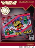 Famicom Mini: Pac-Man (Game Boy Advance)
