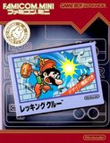 Famicom Mini: Wrecking Crew (Game Boy Advance)
