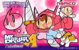 Mr. Driller Ace: Strange Bacteria (Game Boy Advance)
