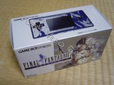 Nintendo Game Boy Micro -- Final Fantasy IV Advance Edition (Game Boy Advance)