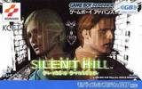 Play Novel: Silent Hill (Game Boy Advance)