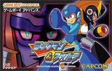 Rockman & Forte (Game Boy Advance)