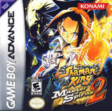 Shaman King: Master of Spirits 2 (Game Boy Advance)