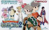 Tales of the World: Narikiri Dungeon 2 (Game Boy Advance)