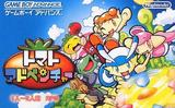 Tomato Adventure (Game Boy Advance)