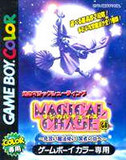 Magical Chase (Game Boy Color)