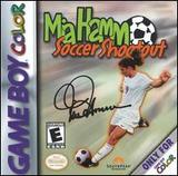 Mia Hamm Soccer Shootout (Game Boy Color)