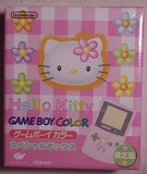 Nintendo Game Boy Color -- Hello Kitty Edition (Game Boy Color)