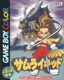 Samurai Kid (Game Boy Color)
