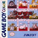 Shanghai Pocket (Game Boy Color)