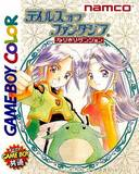 Tales of the World: Narikiri Dungeon (Game Boy Color)