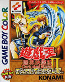Yu-Gi-Oh! Duel Monsters II: Dark Duel Stories (Game Boy Color)