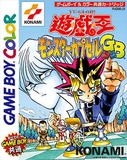 Yu-Gi-Oh! Monster Capsule GB (Game Boy Color)