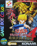 Yu-Gi-Oh!: Duel Monsters 4 (Game Boy Color)