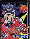 Bomberman GB 3 (Game Boy)