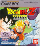 Dragon Ball Z: Goku Gekitouden (Game Boy)