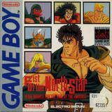 Fist of the North Star (Game Boy)