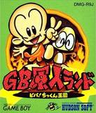 GB Genjin Land: Viva! Chikkun Oukoku (Game Boy)