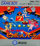 Hero Shuugou!! Pinball Party (Game Boy)