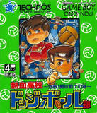 Nekketsu Koukou Dodge Ball-Bu (Game Boy)