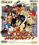 Nettou Samurai Spirits (Game Boy)