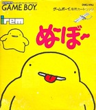 Noobow (Game Boy)