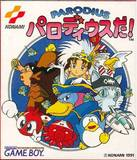 Parodius Da! (Game Boy)