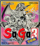 SaGa 3: Jikuu no Hasha (Game Boy)