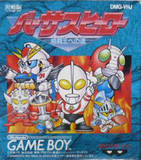 Versus Hero: Kakutou Ou e no Michi (Game Boy)