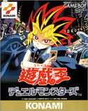 Yu-Gi-Oh!: Duel Monsters (Game Boy)