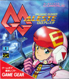 Aleste (Game Gear)
