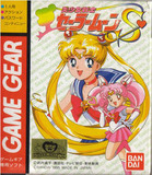 Bishoujo Senshi Sailor Moon S (Game Gear)