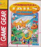 Tails' Sky Patrol (Game Gear)