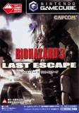 Biohazard 3: Last Escape (GameCube)