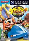 Crash Bandicoot Bakusou! Nitro Kart (GameCube)
