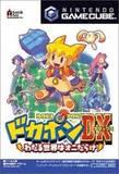 Dokapon DX: Wataru Sekai wa Oni Darake (GameCube)
