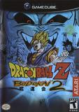 Dragon Ball Z: Budokai 2 (GameCube)